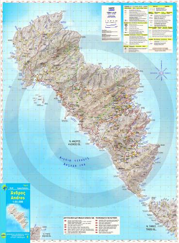 Περιηγητικός και πεζοπορικός χάρτης της Άνδρου