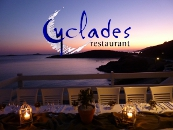 CYCLADES RESTAURANT  KYPRI, ANDROS ISLAND, GREECE